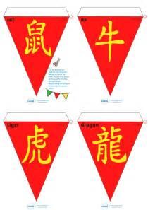 Printable Chinese New Year Symbols