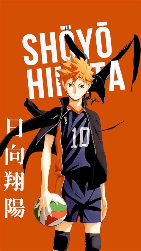 wallpaper anime haikyuu