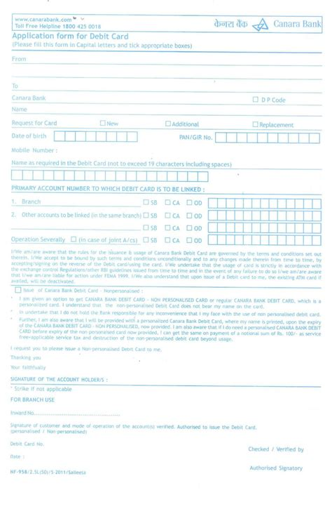 Barclays Mobile Banking Helpline by Canara Bank Atm Application Form Can To Your On A