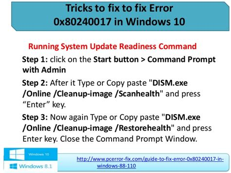 fix error 0x80240017 in windows