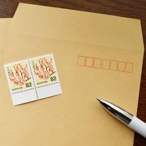 A4 封筒 切手 代