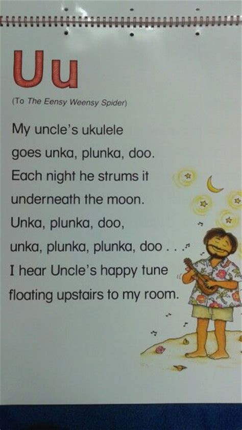 alliteration poem alliteration poems school songs