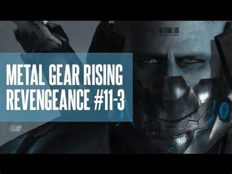 Metal Gear Rising Memes - metal gear rising revengeance 11 3 memes codec youtube