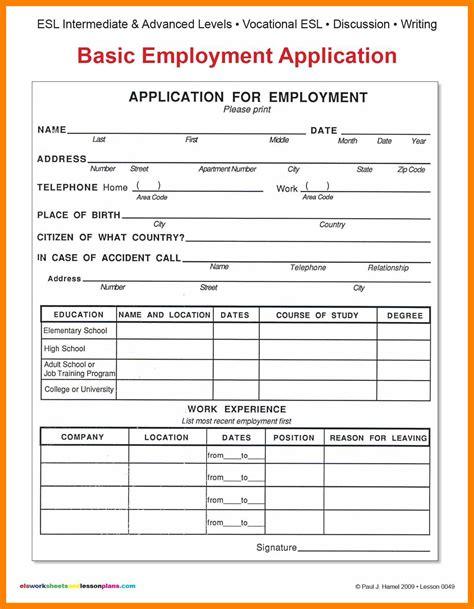 13522 simple application format 8 basic application form bike friendly