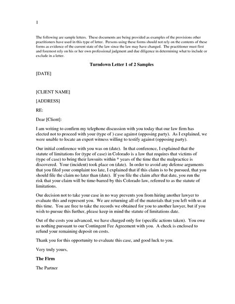 medical complaint letter sample business