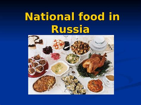 national cuisine of national food in russia but of course
