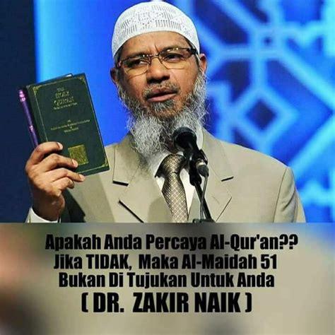 gambar dp bbm kata kata mutiara semangat hidup zakir naik  engkau tidak belajar islam