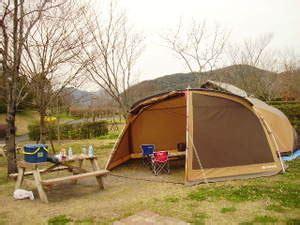 大分 農業 文化 公園 オート キャンプ 場