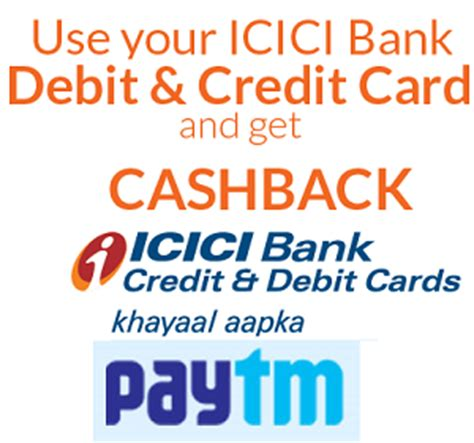 10% cashback on emi transaction using icici bank credit cards for minimum purchase of rs.7,000 on amazon.in and amazon app. Paytm ICICI Debit Credit Card offers 100% Working & Solid