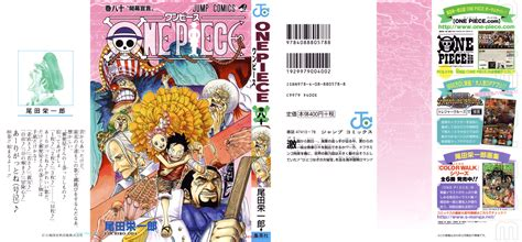 One Piece Volume 80 Hq Cover