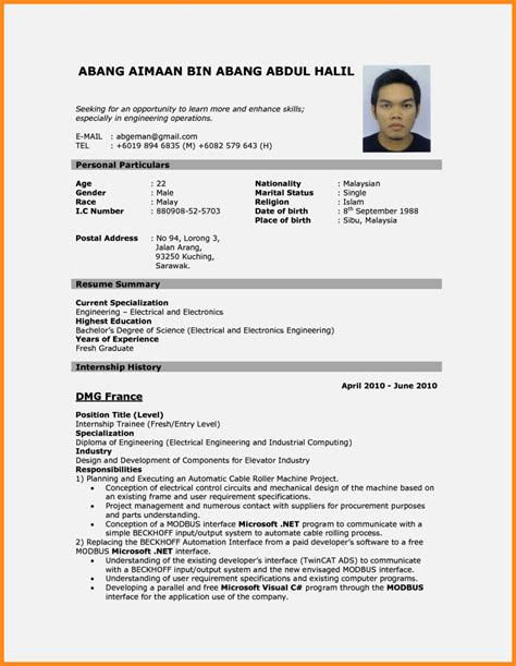 cv format for engineers resume template cover