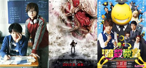 anime movie action school japanese live action movies you shouldn t miss in 2015