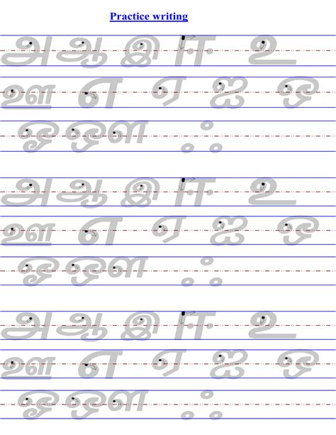 tracing letters tamil puthakam