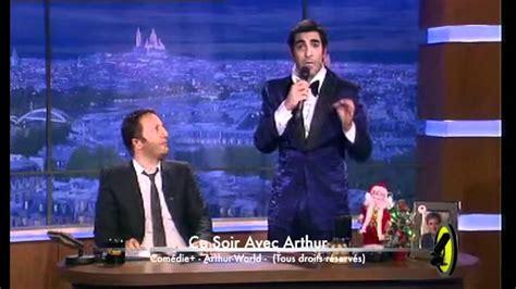 ary abittan ce soir avec arthur quot sppad quot ce soir avec arthur 3 youtube
