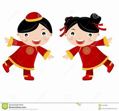Chinese Clipart Boy Cartoon Illustration Traditional Royalty