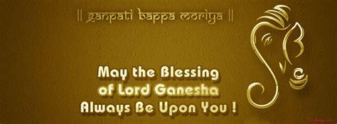 ganpati aarti mp   lord ganesha aarti collection lyrics techicy