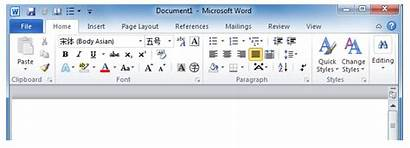 Ribbon Office Word Microsoft Pada 2007 Ms
