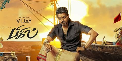 Maybe you would like to learn more about one of these? Bigil Movie Songs Download Free | Vijay's Bigil MP3, Theme, BGM
