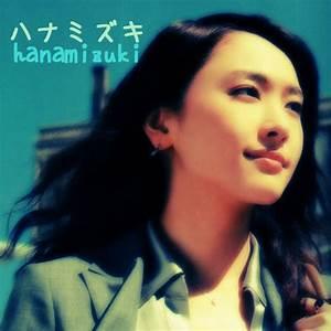 Yui Aragaki Hanamizuki | www.pixshark.com - Images ...