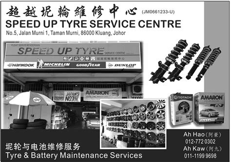 car tyres batteries kluang directory