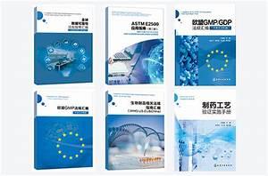 Regulatory Compliance  U0026 Operation Excellence