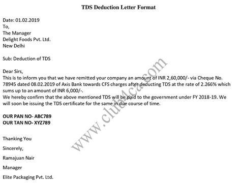 tds deduction letter format  word sample template