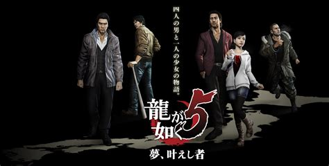yakuza      offgamers blog