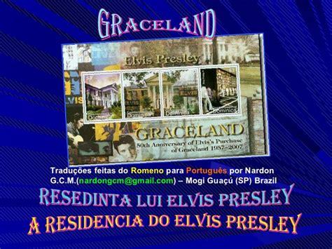 It's Now Or Never(graceland)...a Vida Do