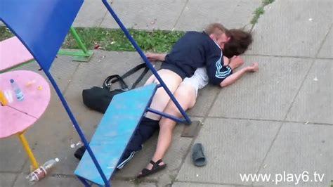 Drunk Couple Having Sex In Public Park Eporner