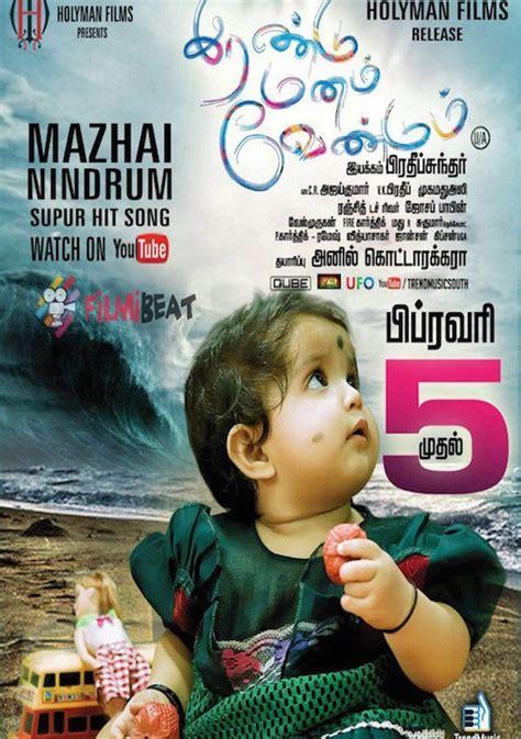 Manam Movie Watch Online - easysitemotorcycle