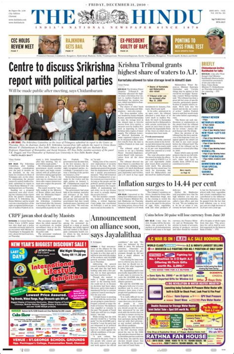 Newspaper The Hindu (india) Front Pages From Newspapers In India Friday's Edition, December 31