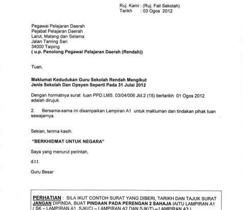 contoh surat notis berhenti kerja kerajaan