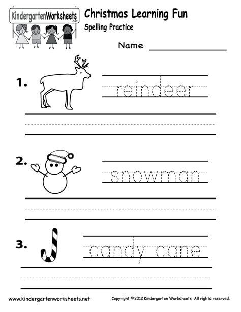 printable kindergarten math worksheets chapter