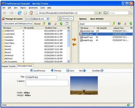 Firefox Universal Uploader (fireuploader)