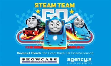 The Great Race Cinema Launch