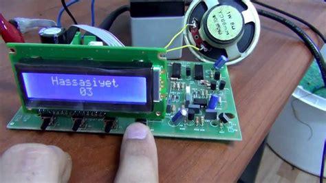 pim 2 v06 pulse induction metal detector