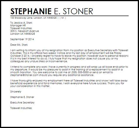 sincere resignation letter resignation letters livecareer