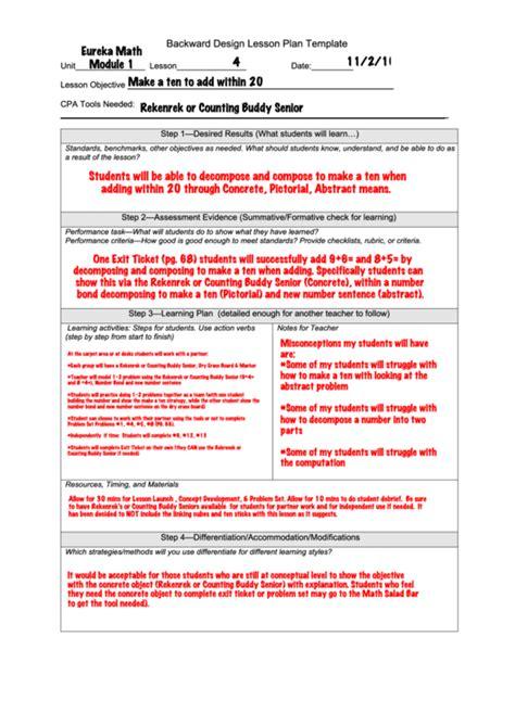 design lesson plan template printable