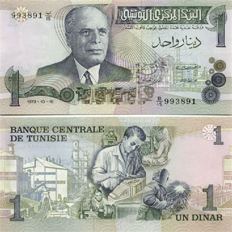 Tunisia 1 Dinar 1973 - Tunisian Currency Bank Notes, Paper ...