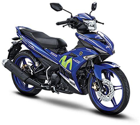 Yamaha 150cc by Motogp Ideal Season Track List Motogp