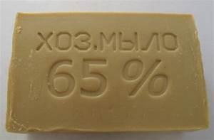 Лечение грибка пальцев хозяйственным мылом