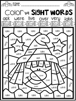 Halloween Color By Sight Words First Grade By Kindergarten Rocks