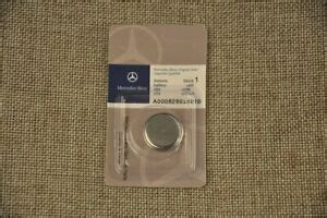 Mercedes benz e350 keyless entry remote battery: MERCEDES-BENZ E-CLASS & G-CLASS CAR KEY FOB/REMOTE BATTERY ...