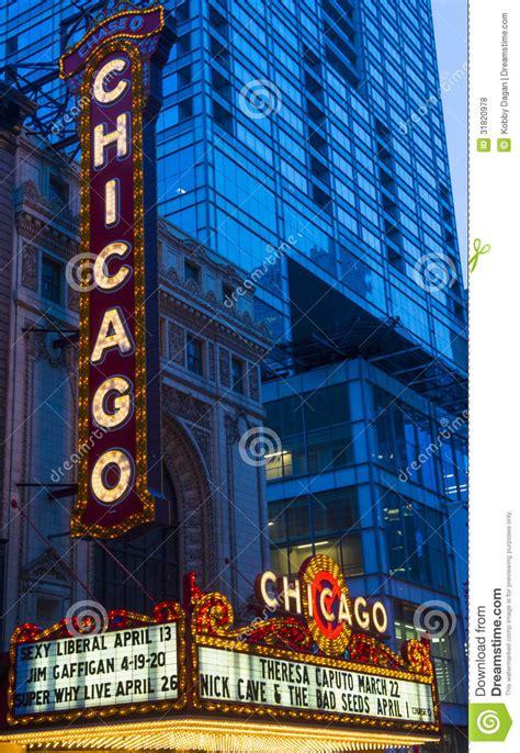 teatro di chicago fotografia stock editoriale immagine