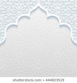 islamic wallpaper white background latar belakang seni