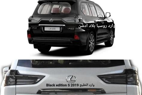 Lexus Lx 570 Black Edition 2020 by 2019 Lexus Lx Black Edition S Leaks Before Official Reveal
