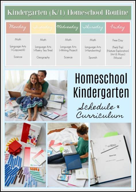 kindergarten homeschool curriculum and schedule 481 | kindergarten homeschool schedule and curriclum 640x901