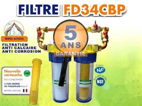 Filtre Eau Anti Calcaire by Filtre Anti Calcaire Et Anti Corrosion Youtube