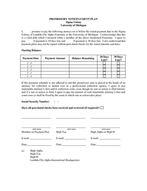 payment plan agreement template word payment plan template cyberuse