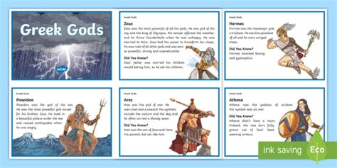 Greek God Fact Files (teacher made)